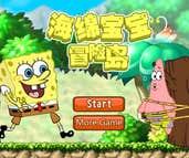 Play Spongebob Adventure Island