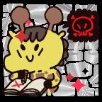 Evil diary