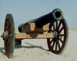 Play The cannon game
