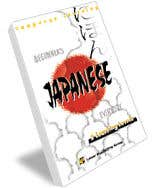 Play Learn Japanese 1