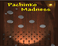 Play Pachinko Madness