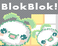 Play BlokBlok