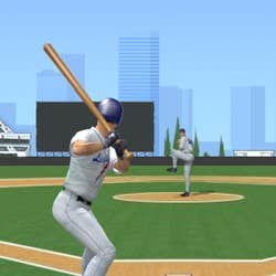 Play Home Run Hitter