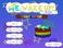 Play Me, Wake Up! Mini: Color Cake