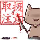 avatar for LAN_